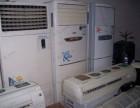 九江海尔洗衣机售后服务维修电话客服中心官方网站欢迎光临N你