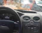 福特 福克斯两厢 2012款 1.8 自动 基本型
