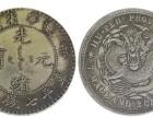 高价征集瓷器,字画,珠宝玉石,古钱币等古董古玩