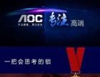 中国品牌VOC智能全自动刷卡密码锁