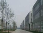 怀化工业园(省级工业园)标准化厂房出售