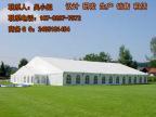 厂家提供大型蓬房仓库篷房/婚庆蓬房/宴席蓬房/户外展销篷房