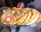 公婆饼的制作流程公婆饼制作方法长沙桃厨手把手教学免费传授配方