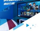影吧系统 影K系统 足浴影视系统,影院式主题酒店 影视系统