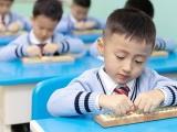 广州珠心算加盟 珠心算培训加盟 奥博珠心算