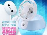 创意小风扇 机灵M1USB喷雾迷你小电扇办公学生宿舍 雾化加湿美