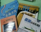 合肥21世纪外语培训/英语/日语/韩语/德语/法语