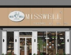 misswell加盟蛋糕店速度