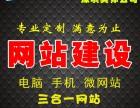 深圳网页设计APP制作小程序开发哪家专业