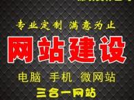 深圳网页设计APP制作公众号制作专业公司