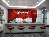 上海网店运营培训班,熟悉运营规则,提高销量