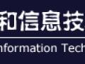 海南网站建设 网页设计 网站维护哪家公司好?