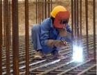 上海建筑电工证培训 建筑架子工 上海建筑电焊工证