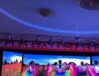 南阳LED显示屏租赁南阳高清LED大屏出租