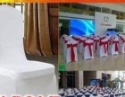 淄博市帐篷出租、板凳桌椅、铁马护栏、展板展柜租赁