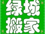 鄭州惠濟區搬家公司聯系電話