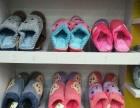 灵川 八里街八里四路85号 服饰鞋包 商业街卖场