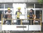 上海砌筑工培训上海登高证培训 有毒有害有限空间作业培训考核站