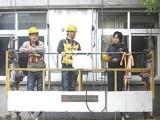 上海焊工培训,上海登高证培训学校,上海高空作业培训学校