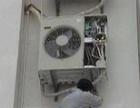 苏宁家电-空调安装学问大 五项隐患需高度重视