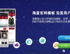 咸阳微信营销 朋友圈广告推广 朋友圈广告投放