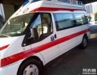 东莞广州深圳救护车接送重症病人出入院或者回去香港出入境