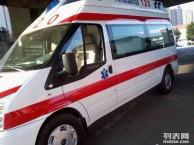 佛山广州120救护车出租全国救护车出租香港救护车出租
