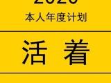 天津市今年锦鲤大量批发什么价格