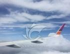 代办签证;各国旅游;机票优惠