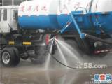 沈阳市沈河区抽化粪池吸下水井疏通下水道清洗管道皇姑区大东区