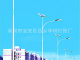 太阳能路灯.6米LED太阳能路灯,道路灯
