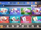 微信链接游戏制作软件 火妹科技
