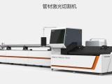 邦德激光FT系列板管一体激光切割机