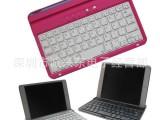 苹果ipad迷你铝合金键盘 ipad mini 铝合金蓝牙键盘