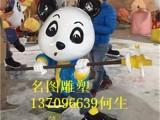 广州市玻璃钢熊猫雕塑厂家,名图玻璃钢动物雕塑厂家