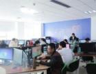 天河软件开发培看著��o生五人训,Java编程,HTML5