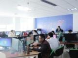 天河软件开发培训,Java编程,HTML5
