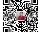 哈尔滨声乐培训机构 哈尔滨声乐培训班 徐悦声乐工作室