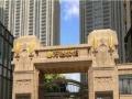 万达公馆560平空房出租,每平方25超便宜,超高层