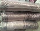 高价收窗帘布处理布