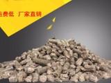 长春生物质颗粒经销商厂家直销芦苇生物质颗粒生物质锅炉使用的