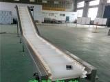 大倾角裙边食品爬坡输送机自动化输送设备白色食品皮带爬坡输送机