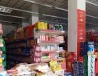 灞桥国际港务区商业街卖场生意转让