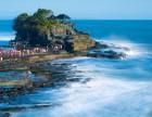 茂名到巴厘岛浪漫蜜月之旅