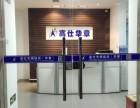 高仕华章2020届重庆mba培训班系统二班开班 五月全新起航