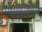 东平街道 宿昌路佛山中学校门88米 酒楼餐饮 住宅底商