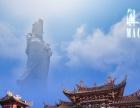 香港旅游三天两晚 迪士尼乐园 特价600