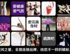 江夏舞蹈培训,如何选择好的舞蹈培训机构