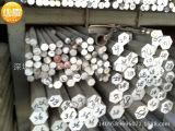 大量库存进口7075航空超硬铝合金棒 O态铝棒 材质保证 放心购