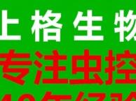 上海上门消灭虫鼠服务怎么收费 上海灭鼠防虫服务